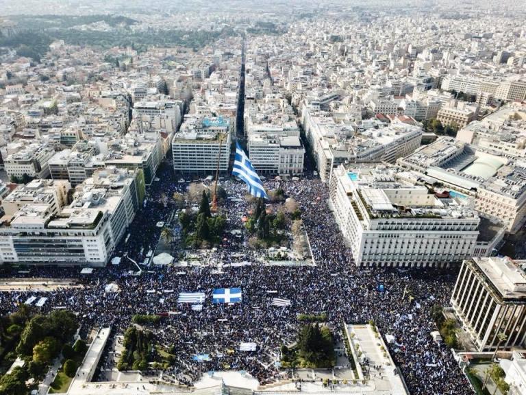 Συγκέντρωση για τη Μακεδονία αύριο στις 10:00 στο Σύνταγμα | Newsit.gr