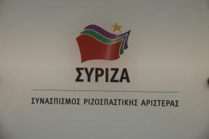ΣΥΡΙΖΑ: Η ΝΔ συμπλέει με τη Χρυσή Αυγή