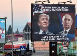 Τραμπ – Πούτιν:  Τί θα συζητήσουν στο ραντεβού του Ιουλίου