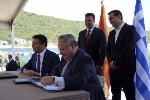 """Η """"Βόρεια Μακεδονία"""" μπορεί να μείνει στα χαρτιά – Οι υπογραφές έπεσαν η συμφωνία δεν περνάει"""