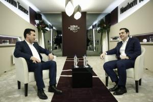 Βόρεια ή νέα Μακεδονία – Αυτά είναι τα ονόματα που θα συζητήσουν Τσίπρας – Ζάεφ λέει ο πρώην ΥΠΕΞ των Σκοπίων