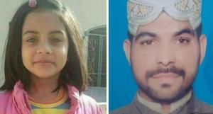 Θάνατος το τέλος για τον βιαστή και φονιά της 6χρονης Zainab