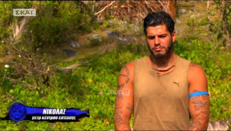 Survivor: Η αντίδραση του Νικόλα Αγόρου που έμεινε εκτός symbol game! | Newsit.gr