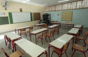 Προσωρινοί πίνακες αναπληρωτών εκπαιδευτικών Πρωτοβάθμιας Εκπαίδευσης