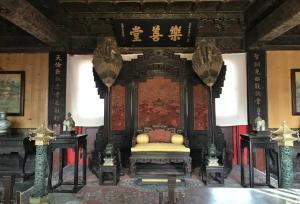 Η «Απαγορευμένη Πόλη» του Πεκίνου στο Μουσείο Ακρόπολης