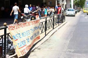 Υπουργείο Εργασίας: Ούτε ένα ευρώ επιπλέον εισφοράς δεν χάνεται για κανέναν συνταξιούχο!