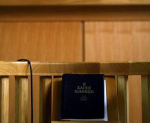 Αναβλήθηκε η δίκη του οπαδού του ΠΑΟΚ για το ρολό ταμειακής μηχανής – Τιμωρήθηκε ο Γκαρθία