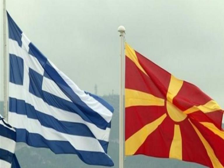 Έρχεται σε Ελλάδα και Σκόπια ο Χάικο Μάας | Newsit.gr