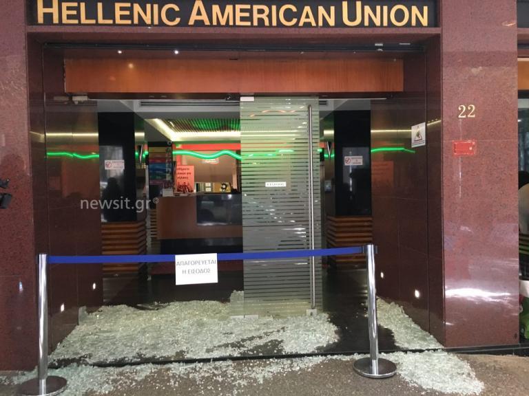 Επίθεση αντιεξουσιαστών με βαριοπούλες στην Ελληνοαμερικανική Ένωση [pics] | Newsit.gr