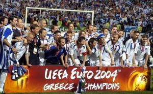 Αναβιώνει ο τελικός του Euro 2004! Ελλάδα εναντίον Πορτογαλίας 15 χρόνια μετά