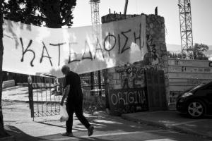 """ΑΕΚ: """"Βγήκε"""" η άδεια κατεδάφισης στο Άλσος! Πρόστιμο στο δήμο για παράνομες εργασίες"""