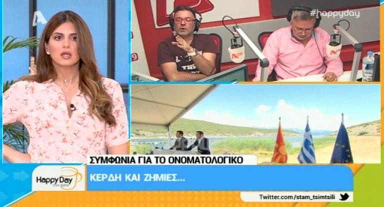 Προσωπική κόντρα μεταξύ συνεργατών του Happy Day – Ενοχλημένη η Σταματίνα Τσιμτσιλή | Newsit.gr