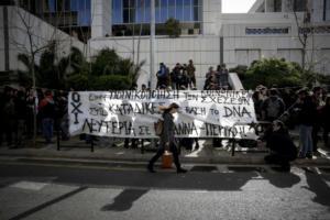 Οι αντιδράσεις του πολιτικού κόσμου για την αθώωση της Ηριάννας και του Περικλή