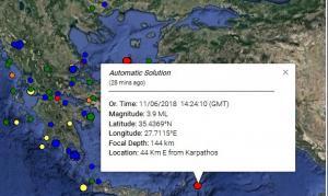 Σεισμός 3,9 Ρίχτερ στα ανοιχτά της Καρπάθου