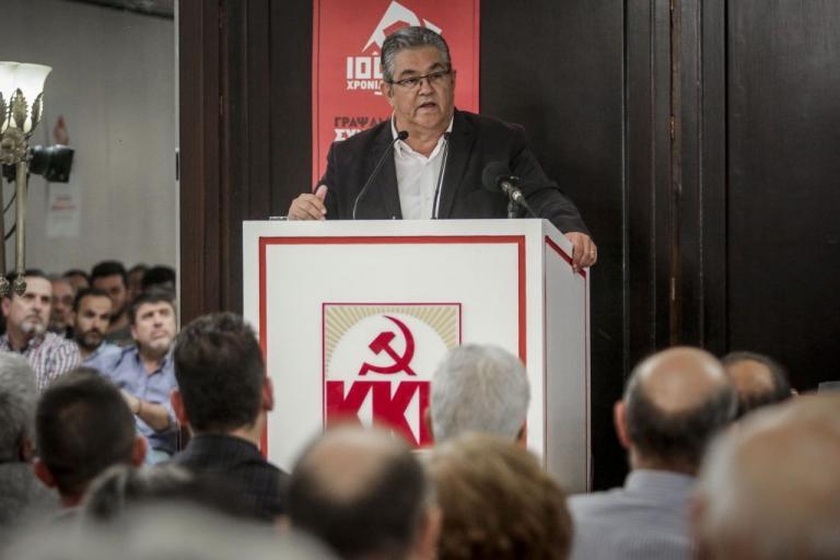 ΚΚΕ: Εξετάζει το ενδεχόμενο να αποχωρήσει από τη διαδικασία της πρότασης δυσπιστίας | Newsit.gr