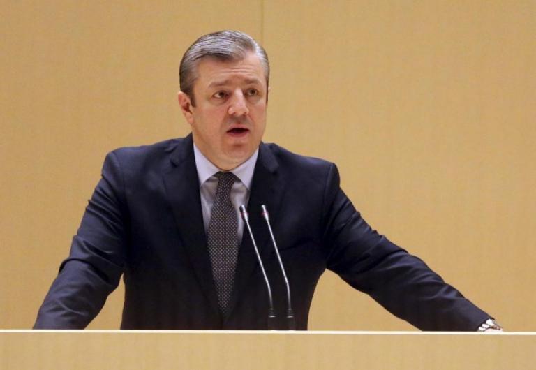 «Βόμβα» στην Γεωργία – Παραιτήθηκε ο πρωθυπουργός Κβιρικασβίλι
