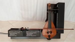Το πρώτο ρομπότ στον κόσμο που παίζει… κρητική λύρα! [vid]