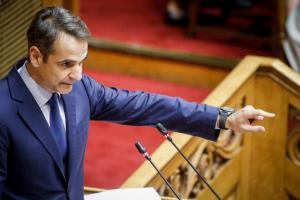 Βουλή: Ο Μητσοτάκης κατέθεσε πρόταση μομφής