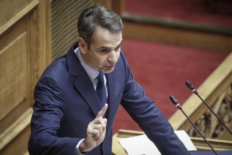 Μητσοτάκης: Τέταρτο μνημόνιο, το δεύτερο με την υπογραφή Τσίπρα – Καμμένου | Newsit.gr