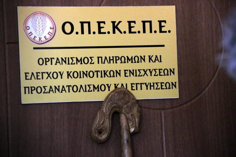 ΟΠΕΚΕΠΕ Ενιαία Αίτηση Ενίσχυσης 2018: Πότε λήγει οριστικά η προθεσμία υποβολής   Newsit.gr