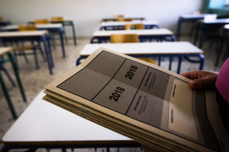 Πανελλήνιες 2018: Τι εικάζεται για τις περιζήτητες σχολές   Newsit.gr