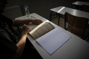 Πανελλήνιες 2018: Ανατομία, Ηλεκτροτεχνία, Ιστορία Τέχνης και Αρχιτεκτονικό σχέδιο τα μαθήματα εξέτασης αύριο