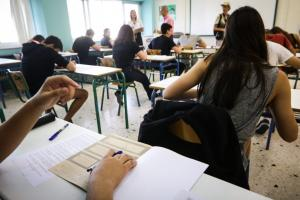 Πανελλήνιες 2018 – ΕΠΑΛ: Τα θέματα και οι απαντήσεις στα Μαθηματικά