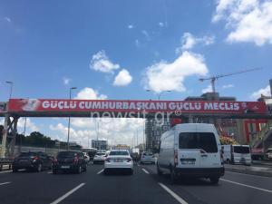 Εκλογές Τουρκία: Το newsit.gr στην Κωνσταντινούπολη