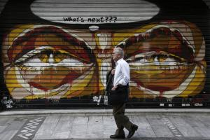 Guardian: Επανέρχεται η εμπιστοσύνη στις ελληνικές τράπεζες – Διπλασιάστηκαν οι καταθέσεις