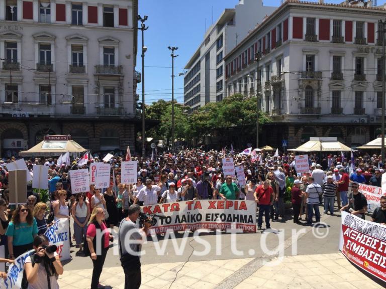 Χάος στην Αθήνα! Απεργίες, κλειστοί δρόμοι και πορεία ενάντια στο πολυνομοσχέδιο | Newsit.gr