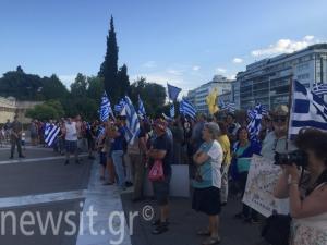 Σύνταγμα: Νέο συλλαλητήριο στο Σύνταγμα για την ελληνικότητα της Μακεδονίας [pics, vid]
