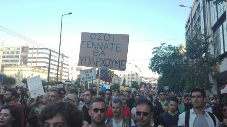 «Παρούσα» η Αθήνα στο Athens Pride 2018! [vids, pics] | Newsit.gr