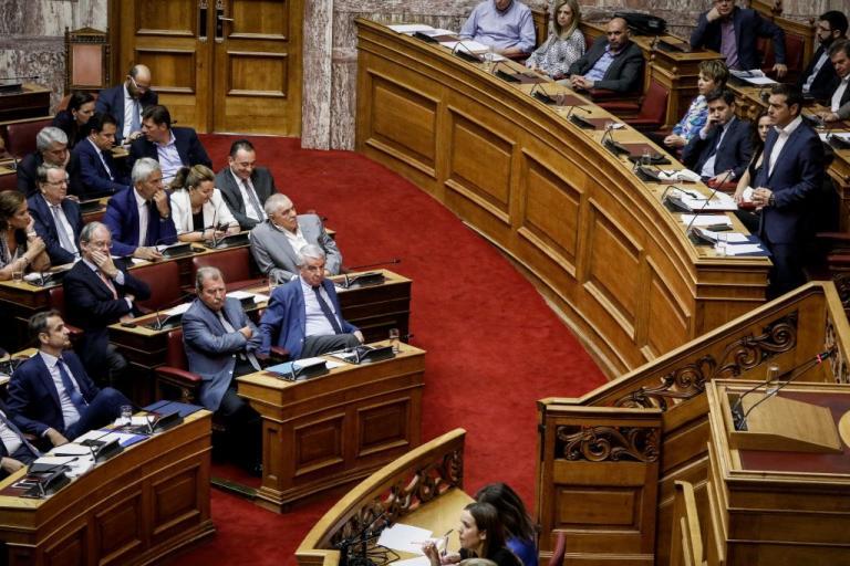 Πρόταση μομφής – Σφαγή αναμένεται στην διάσκεψη των Προέδρων για την διαδικασία | Newsit.gr