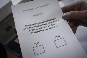 """""""Όχι"""" δικαστών και εισαγγελέων στην τριχοτόμηση του Πρωτοδικείου Αθηνών"""