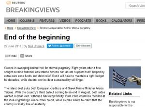 Reuters για συμφωνία: «Η Ελλάδα ξέφυγε από την κόλαση των Μνημονίων αλλά μόνο ελεύθερη δεν είναι»