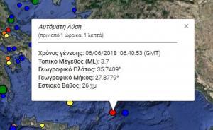 Σεισμός στη Ρόδο – 3,7 Ρίχτερ ταρακούνησαν το νησί – Τι κατέγραψαν οι σεισμογράφοι!