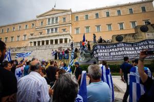 Επίθεση σε φωτορεπόρτερ στο συλλαλητήριο για την Μακεδονία στο Σύνταγμα