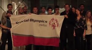ΚΑΕ Παναθηναϊκός: Ημέρα διασκέδασης με τη Special Olympics Hellas [vid]