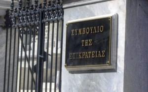 """Προσφεύγει στο ΣτΕ η """"Τηλεοπτική Ελληνική Α.Ε"""" μετά την άρνηση του ΕΣΡ για άδεια"""