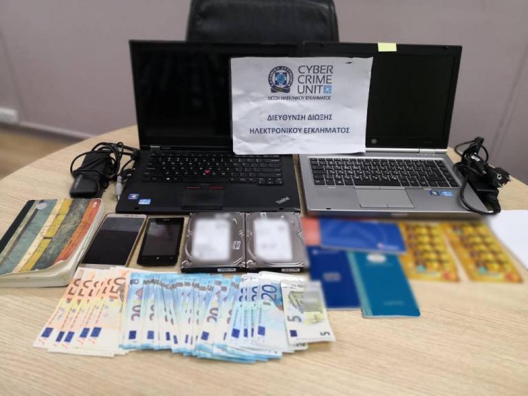 Μουντιάλ 2018: Τέσσερις συλλήψεις για παράνομο στοίχημα | Newsit.gr