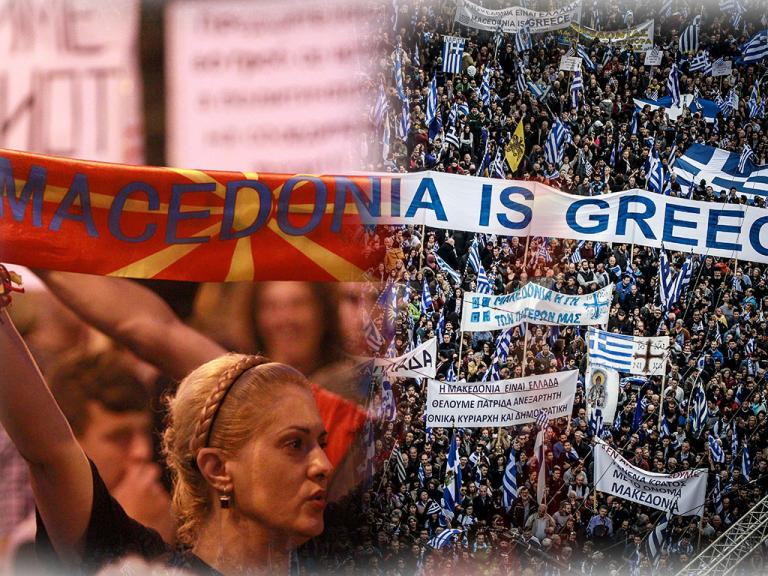 Οι γκρίζες ζώνες της συμφωνίας με τα Σκόπια – Εξαφανίστηκε το Severna Makedonija έμεινε το Μακεδονία | Newsit.gr