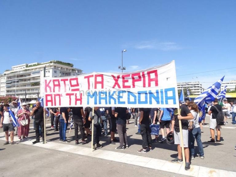 Διαδήλωση στο Σύνταγμα – Τριγμοί στη Βουλή – Σκηνικό έντασης από τη συμφωνία για Βόρεια Μακεδονία | Newsit.gr