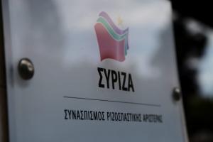 ΣΥΡΙΖΑ: Ο κ. Μητσοτάκης να δώσει πειστικές απαντήσεις για την ανάρμοστη σχέση του με τον κ. Φρουζή