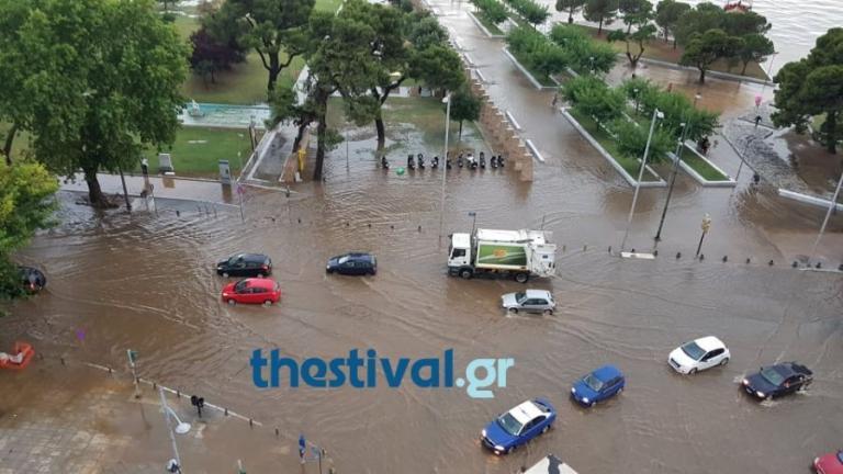 Kατακλυσμός στη Θεσσαλονίκη! [pics, vid] | Newsit.gr