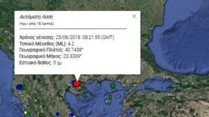 Σεισμός τώρα στη Θεσσαλονίκη!