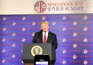 Τραμπ: Η συνάντηση με τον Κιμ Γιονκ Ουν μπορεί να πάει πολύ καλά
