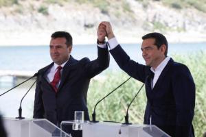 FAZ: «Διπλωματικό αριστούργημα» η συμφωνία Ελλάδας και πΓΔΜ