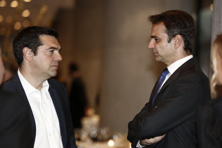 Κίνηση ματ από Τσίπρα: Θα μετατρέψει την πρόταση μομφής σε ψήφο εμπιστοσύνης   Newsit.gr