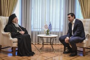 Τσίπρας σε Βαρθολομαίο: Ευχαριστούμε για τις προσπάθειες να λυθεί και η εκκλησιαστική διαφορά Ελλάδας – ΠΓΔΜ
