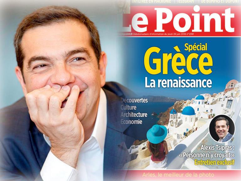 Le Point: 32 σελίδες γεμάτες Ελλάδα! Τσίπρας: Είμαι ευτυχέστερος από πριν